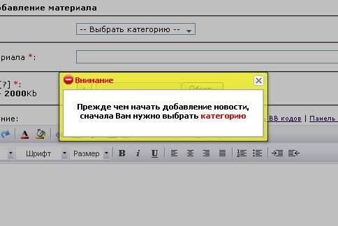 Кыргызстан свежих новости
